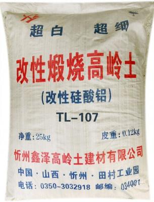 改性煅燒高嶺土(改性硅酸鋁)-TL-107