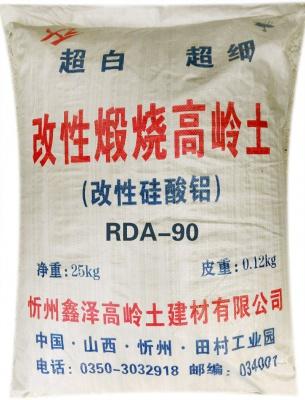 改性煅燒高嶺土(改性硅酸鋁)-RDA-90