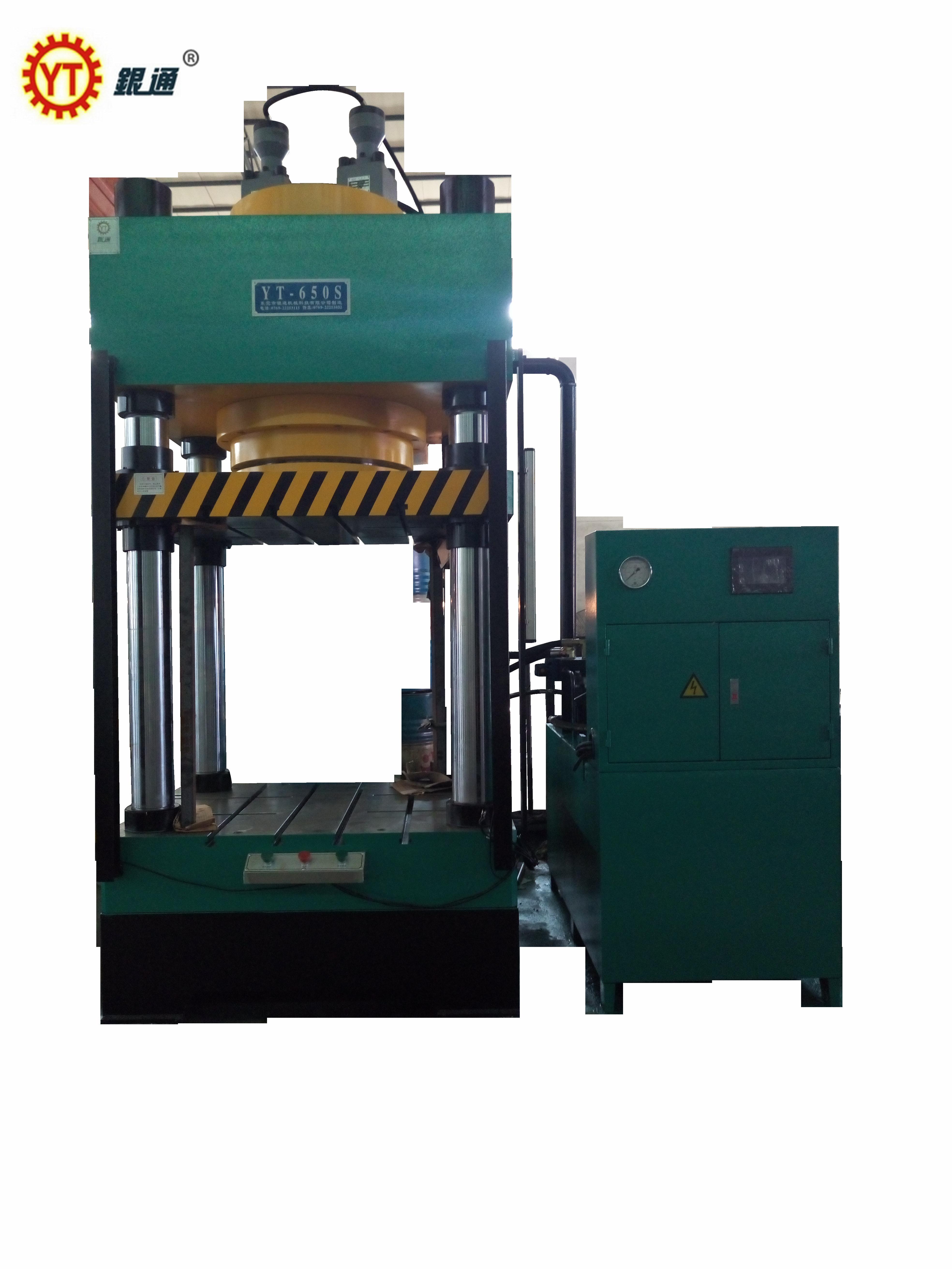 YT-S係列500噸四柱液壓機