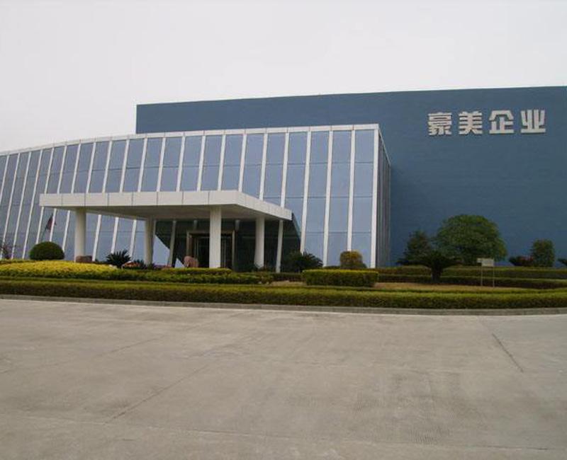 廣東豪美鋁業