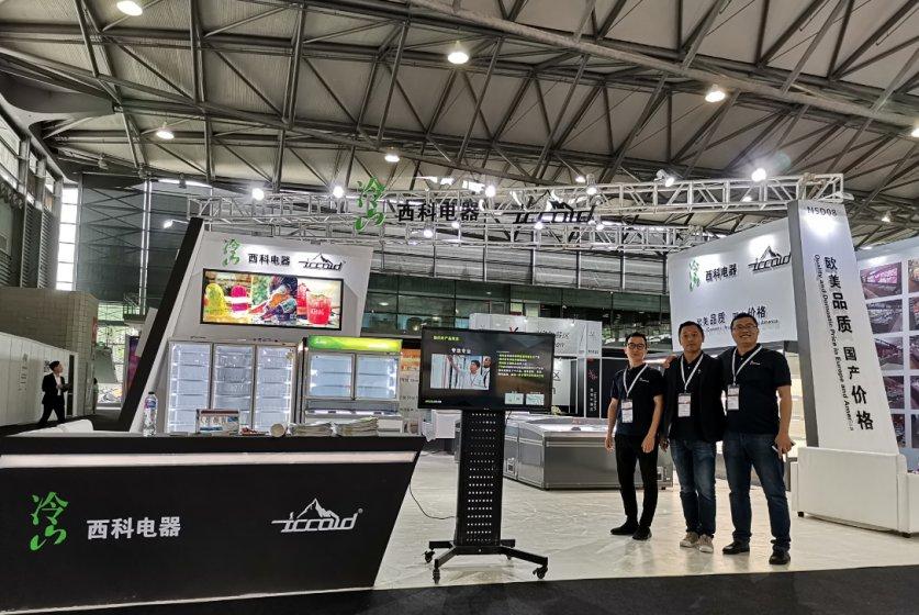 西科冷山新产品完美亮相2019上海国际零售业设计与设备展