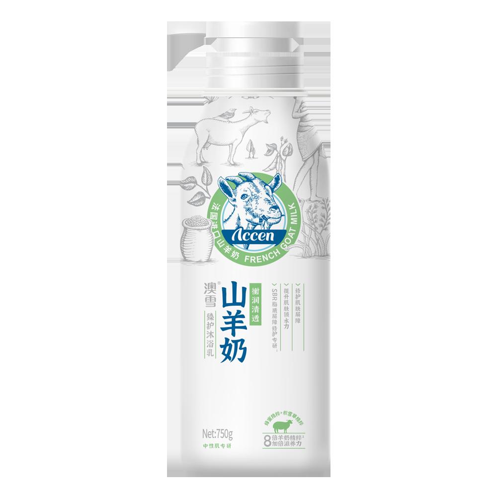 澳雪山羊奶沐浴乳