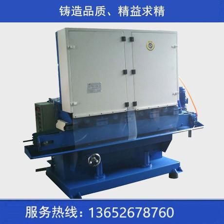 四組輸送式水磨拉絲機