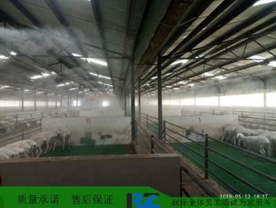養豬場消毒除臭