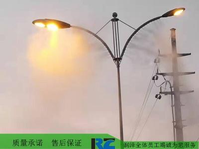 路燈桿噴霧系統