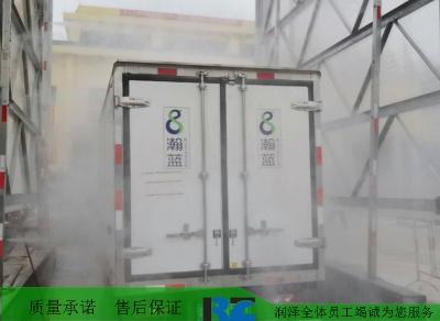 養殖場車輛消毒設備