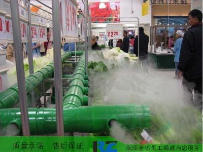 工業超聲波加濕器