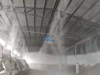高壓微霧加濕器