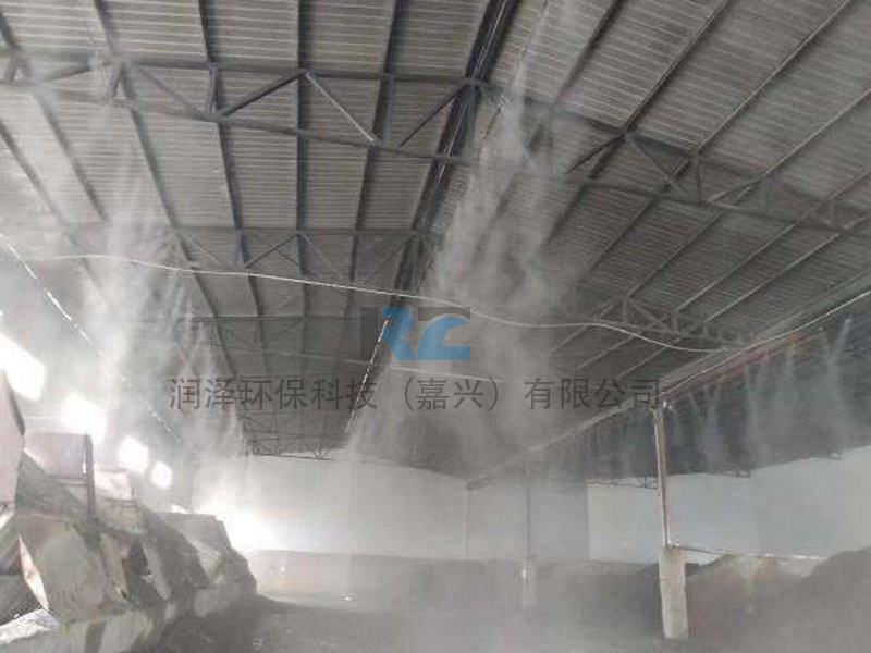 廠房車間噴霧降溫
