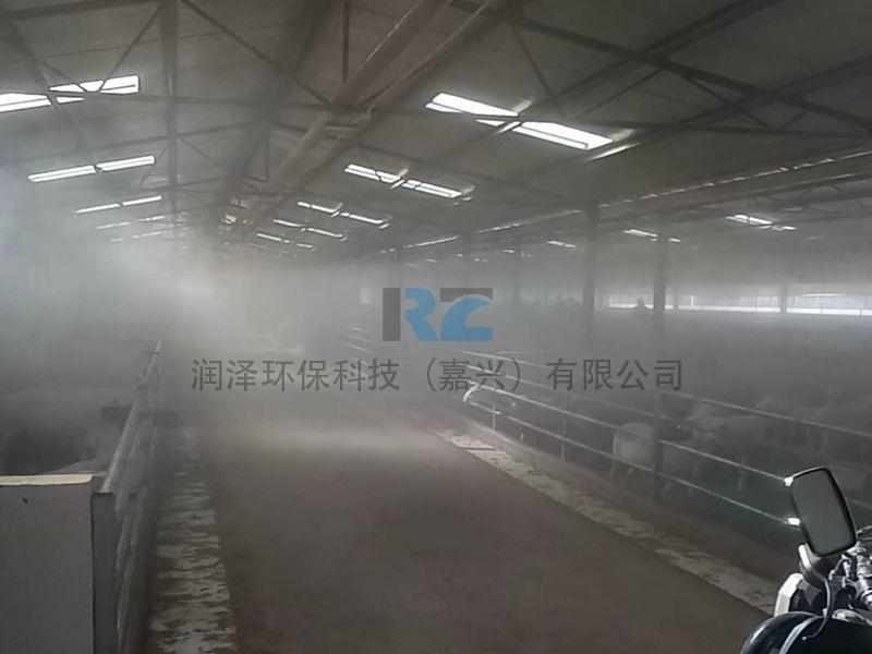 羊產噴霧除臭設備