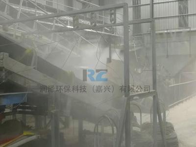 車間除塵噴霧系統