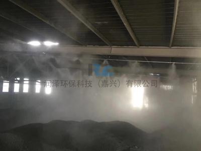 采礦噴霧除塵設備