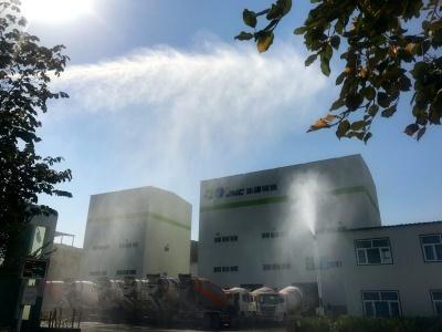 立桿式旋轉噴霧