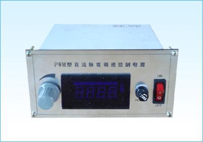 直流電機調速器