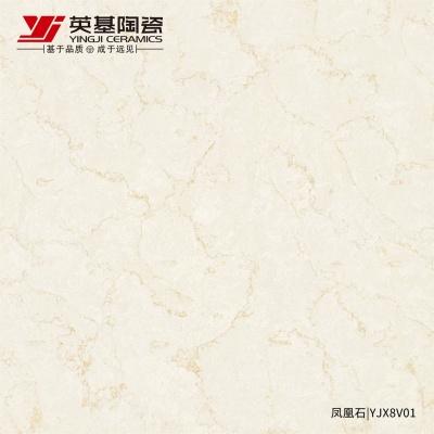YJX8V01鳳凰石