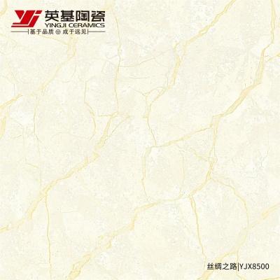 YJX8500絲綢之路