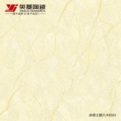 YJX8502絲綢之路