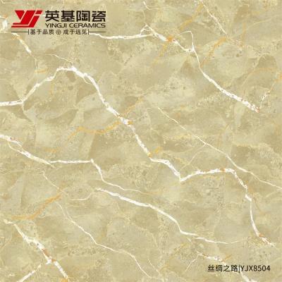 YJX8504絲綢之路