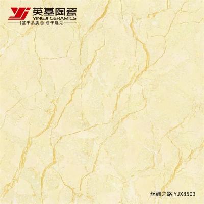 YJX8503絲綢之路