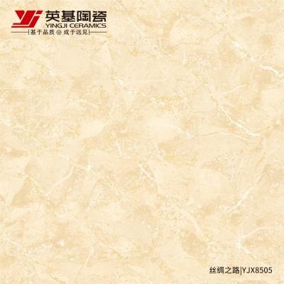 YJX8505絲綢之路