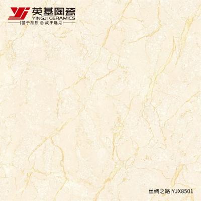YJX8501絲綢之路