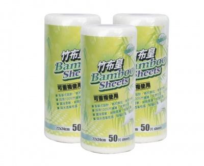 竹纖維洗面巾