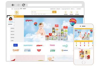 母嬰用品商城網站建設案例