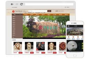 工藝品飾品禮品藝術品網站建設案例