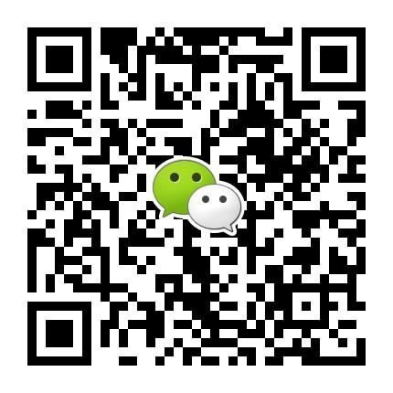 東莞網站建設公司微信