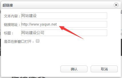 """网站优化怎么做""""超链接""""?"""