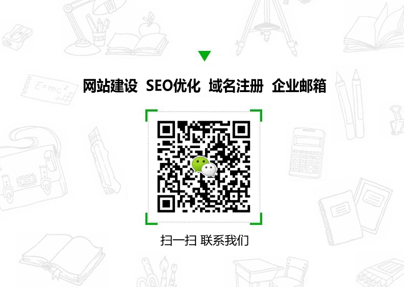 東莞大朗網站設計