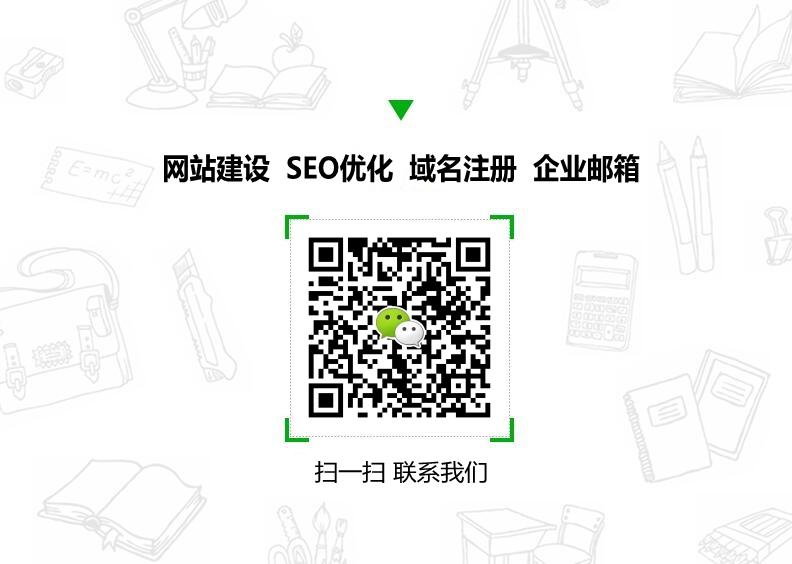 东莞大朗网站设计