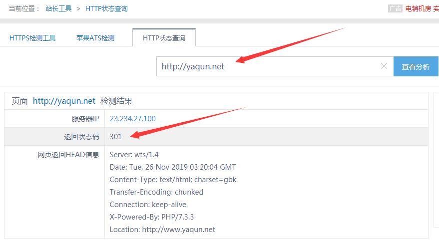 HTTP状态码大全