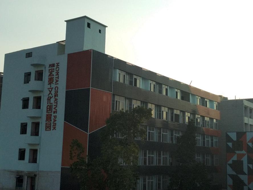 东莞网站建设公司哪家好?