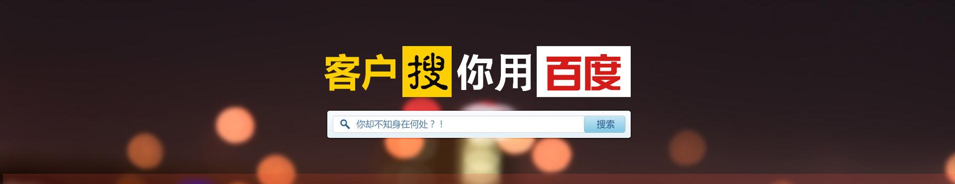 東莞網站推廣