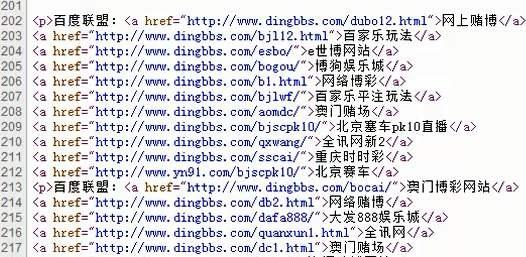 网站被挂黑链怎么办?网站中病毒了怎么办?网站挂马了如何处理?