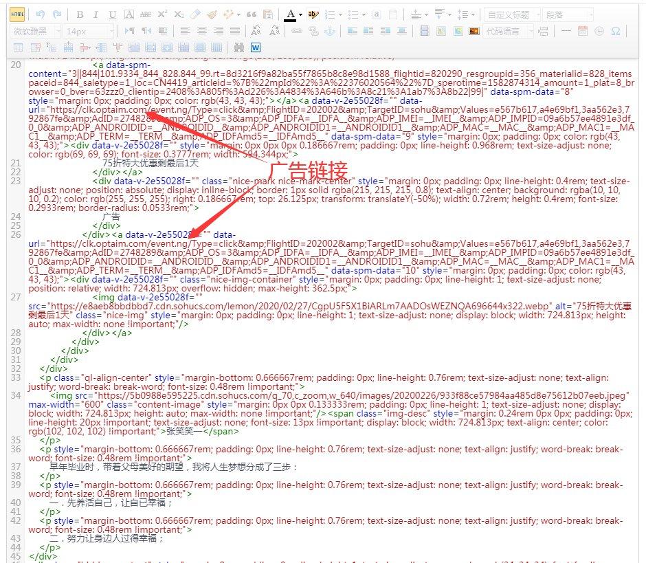 为什么不能直接从其他网站复制粘贴发布文章?