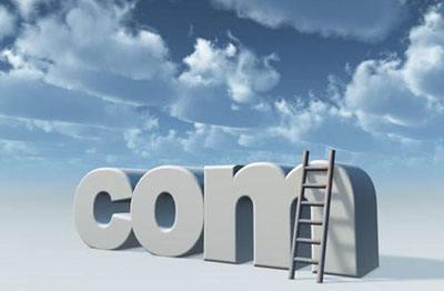 做網站,自己注冊域名好?還是讓網站建設公司注冊域名好?
