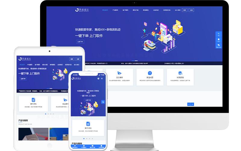 東莞網站建設為什么選擇亞群網絡?有什么優勢?