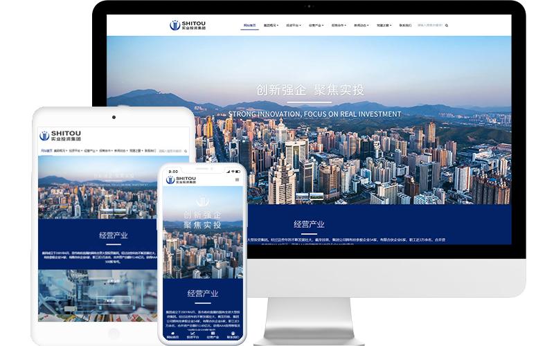 網站建設售后服務有哪些?東莞網站建設哪家公司比較靠譜?