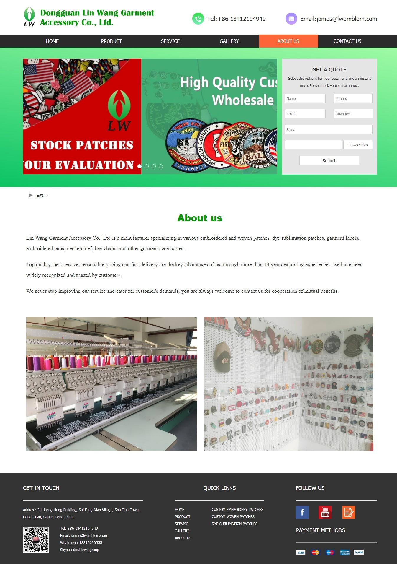 英文網站設計案例