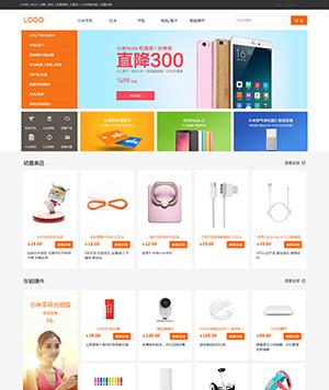 800元网站设计样板展示