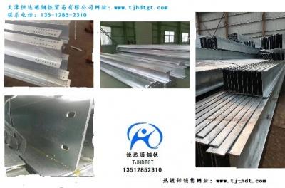 熱鍍鋅高頻焊接H型鋼