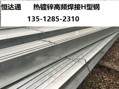 光伏支架用高頻焊接H型鋼