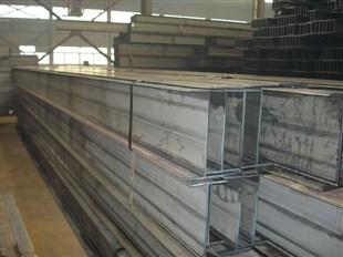 高頻焊接H型鋼HFW350*150*4.*6