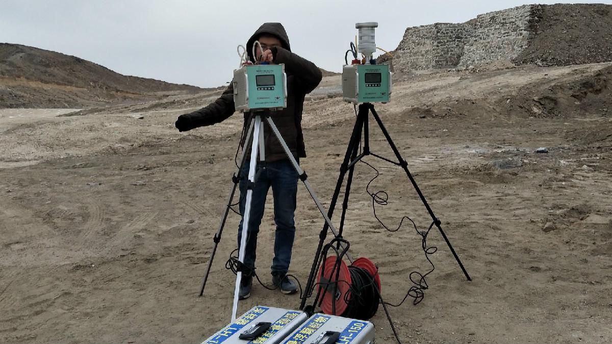 高台沙石矿环境现状检测