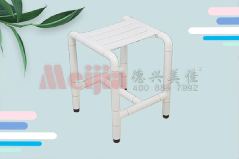 无障碍卫生间防滑安全淋浴椅不锈钢浴室凳