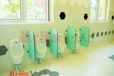 男厕小便挡板幼儿园卫生间隔断