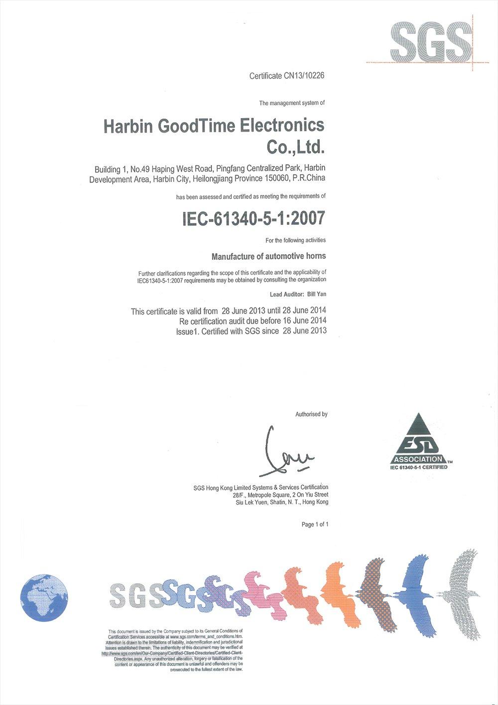 IEC-61340-5-1-證書