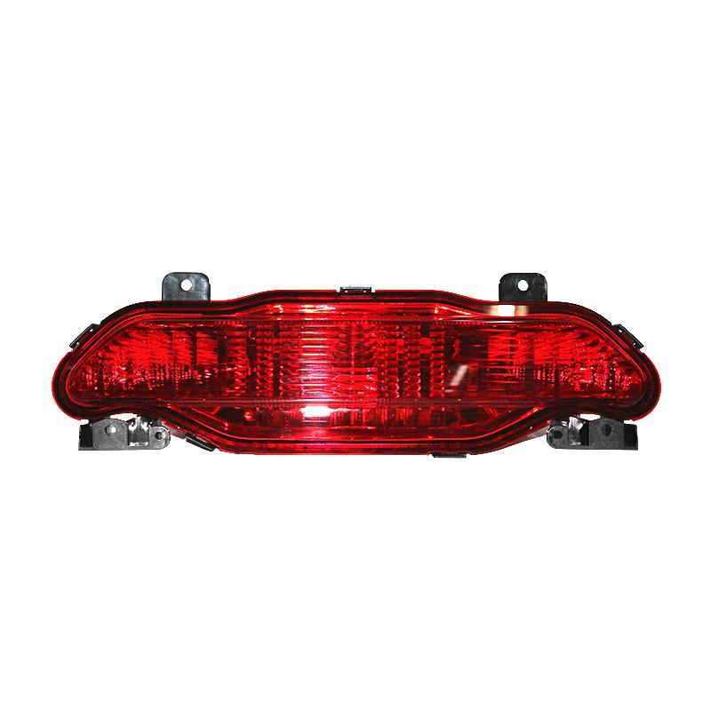 一轎-D357-后霧燈